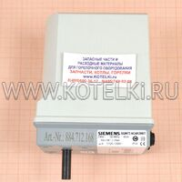 Сервопривод SQN72.6C4A20BT Baltur 0005040123
