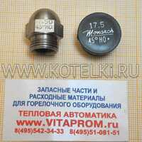 Форсунка Monarch 17.50GPH, 45HO